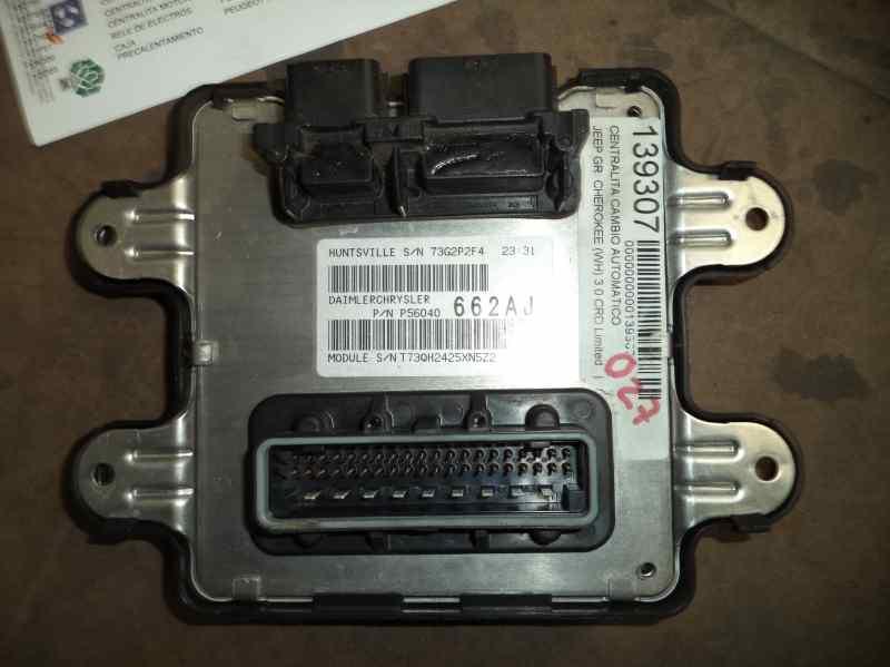 Automatic Gearbox ECU