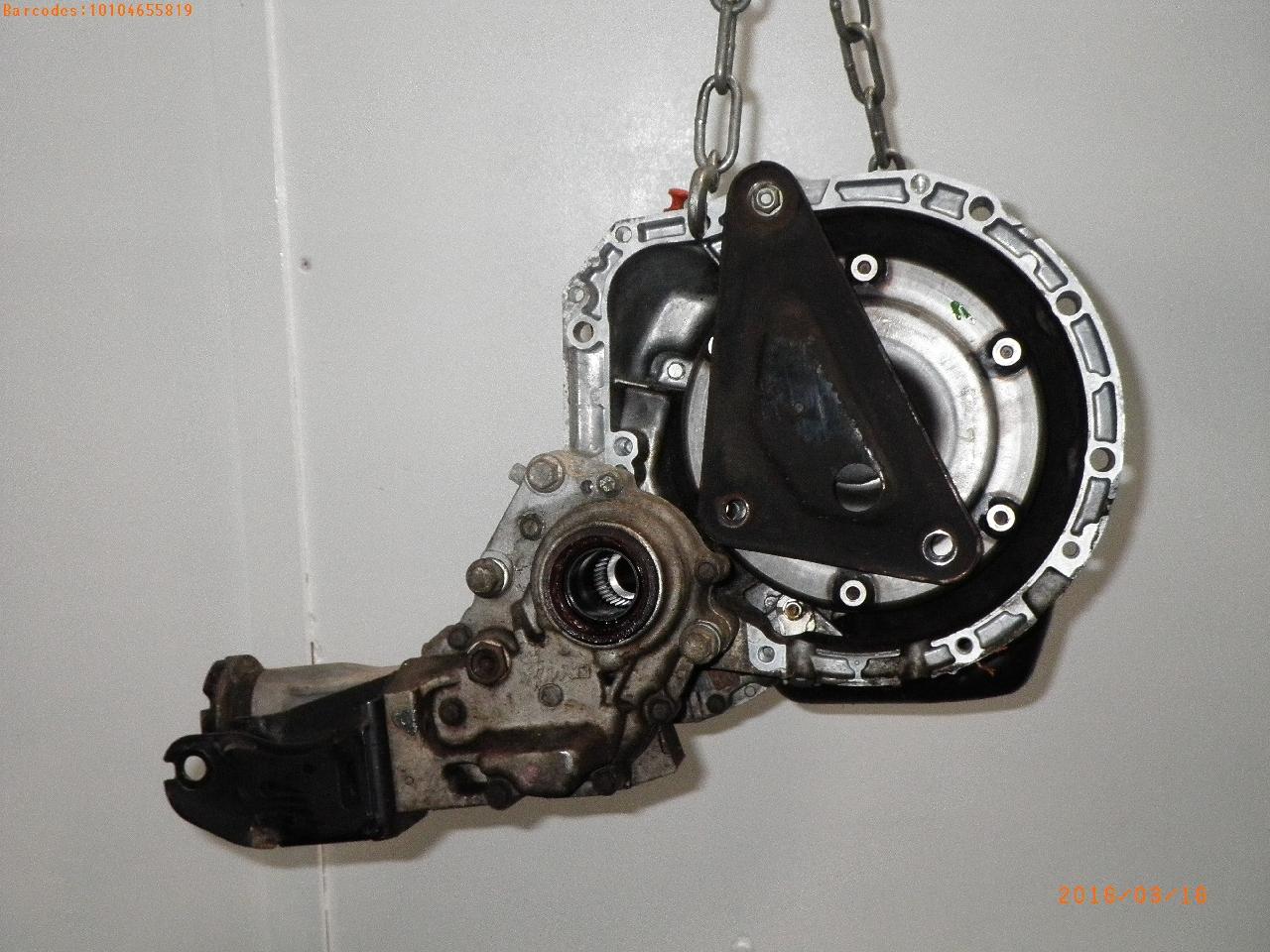 Automatic Gearbox 8QN 6YL|| DAIHATSU, SIRION (M3_) 1.3 4WD(5